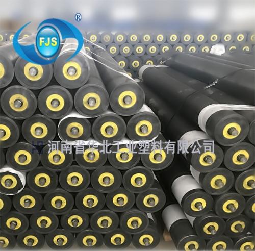 超高分子聚乙烯低噪音托辊厂家电话_ 托辊厂家直销相关-河南省华北工业塑料有限公司